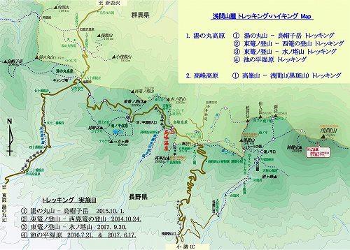 10-4浅間山麓ハイキングmap.jpg