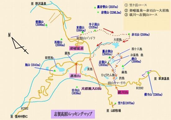 10-志賀高原トレッキングマップ.jpg