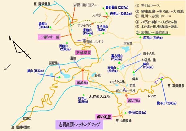 11-2志賀高原-岩菅山map.jpg
