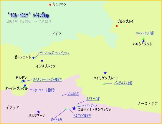 11-2チロルドロミテMap79.jpg