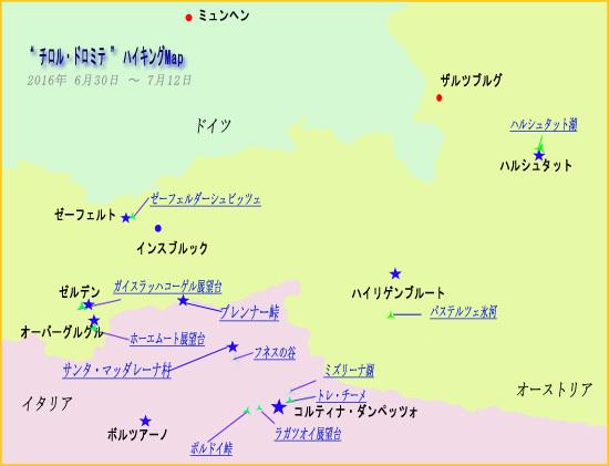 12-3チロルドロミテMap.jpg