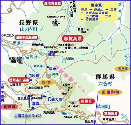 12-南志賀2.jpg