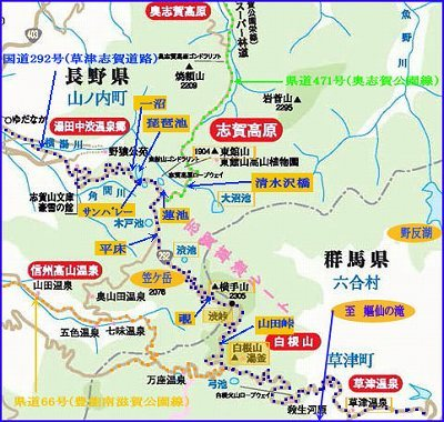 12志賀草津map2.jpg