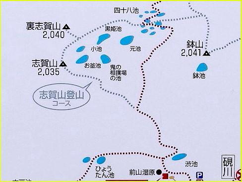 17-1志賀山周辺池.jpg