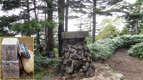 21-1志賀山山頂-s.jpg