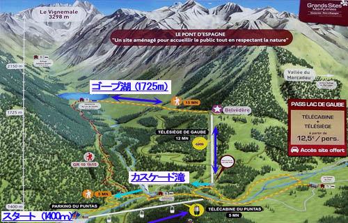 21-2ゴープ湖Map.jpg