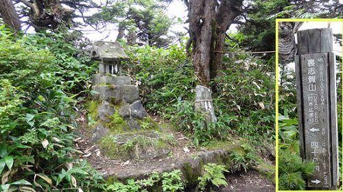 27-1裏志賀山神社-s.JPG