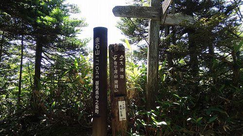 28-1赤石山山頂.jpg