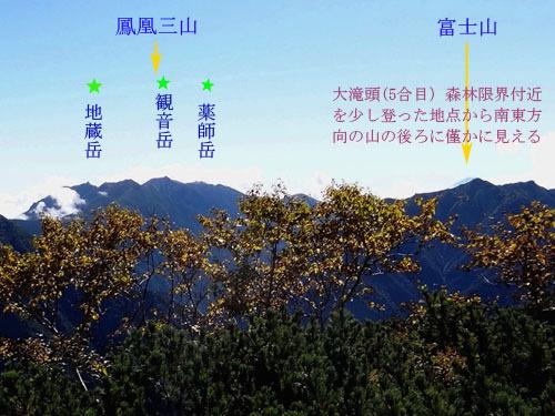 28鳳凰三山51-8.jpg
