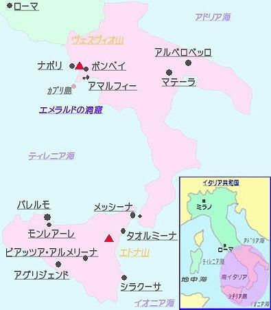 31s-イタリア南部Map-5.jpg