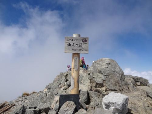 37-1仙丈ヶ岳山頂1.JPG