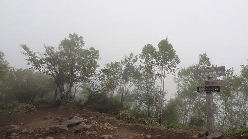 51黒檜山山頂.jpg