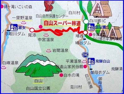 白山map_11.jpg