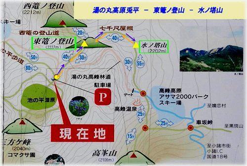20-湯の丸Map.jpg
